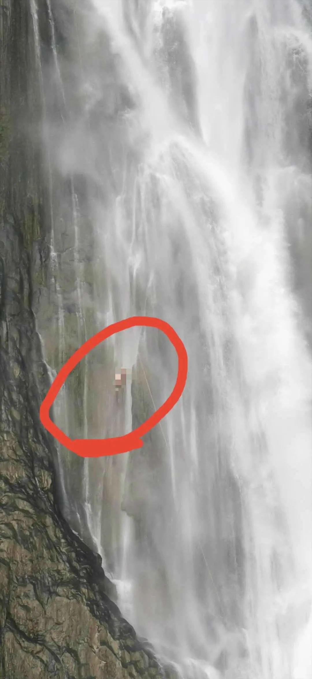 【宝鸡快猫网址培训】_两驴友挑战贵州网红瀑布被困,专家分析原因
