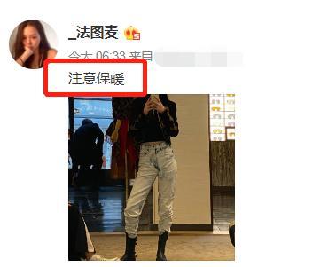 恋爱了?李咏18岁女儿穿露脐装出街,妈妈评论藏玄机 八卦 第2张