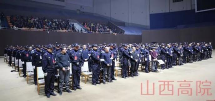 陈鸿志涉黑一案70余名涉案人员在长治中院受审。(图:山西高院网站)