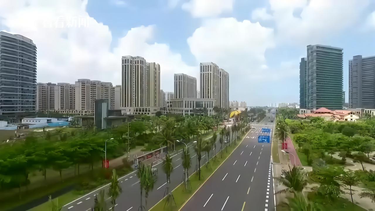 """总投资超千亿元 海南自贸港建设按下""""加速键"""""""