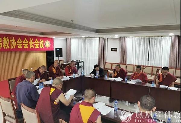 2020赤峰市佛教协会会长会议现场(图片来源:凤凰网佛教 摄影:赤峰康宁寺)