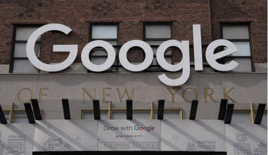 【迪士尼国际邀请码88688】_特朗普政府为何要对谷歌动手?