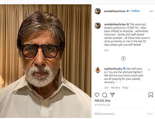 印度宝莱坞知名影星阿米塔布·巴沙坎(Amitabh Bachchan)在社交媒体上宣布,其新冠病毒检测结果呈阳性,目前已经入院。 资料图
