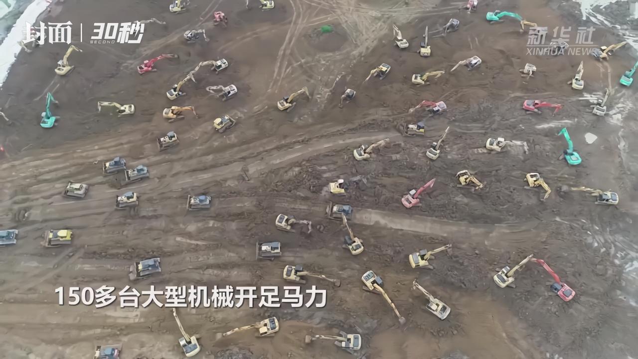 30秒丨安徽战洪直击77小时 戴家湖堵水围堰成功合龙