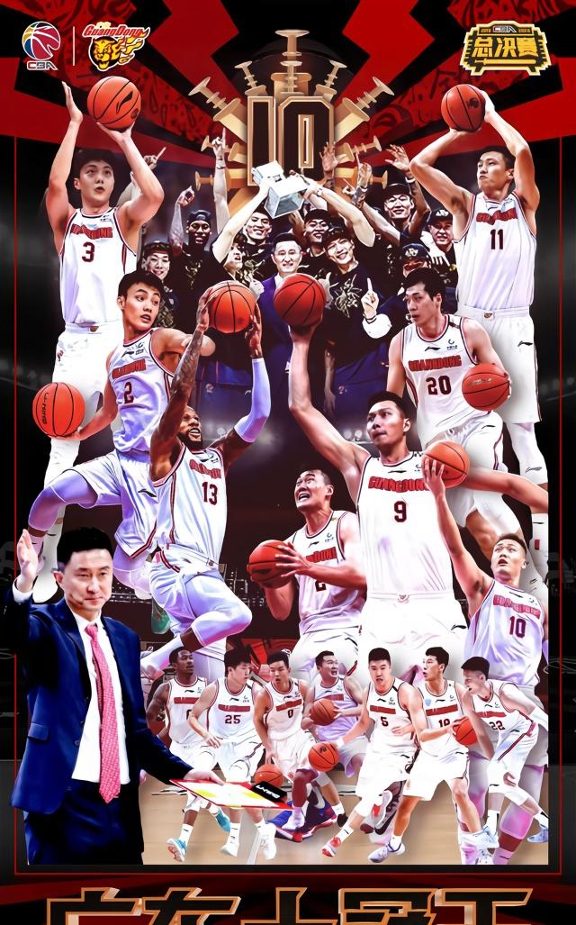 """杜锋达成""""十全十美"""",盛赞易建联是中国篮球骄傲"""