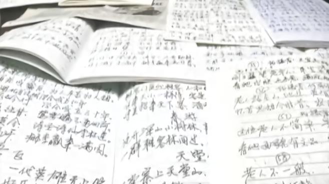 """大学保安30年写诗五千余首 想成为""""农民诗人"""""""