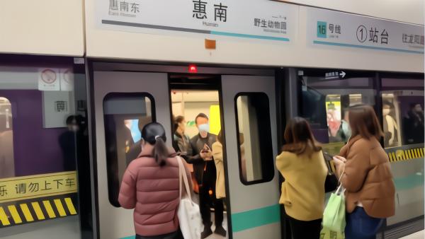 上海地铁16号线6节编组新车正式运营