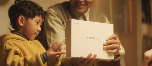 """国产老爸""""AI""""无止境,讯飞C端产品点亮新年"""