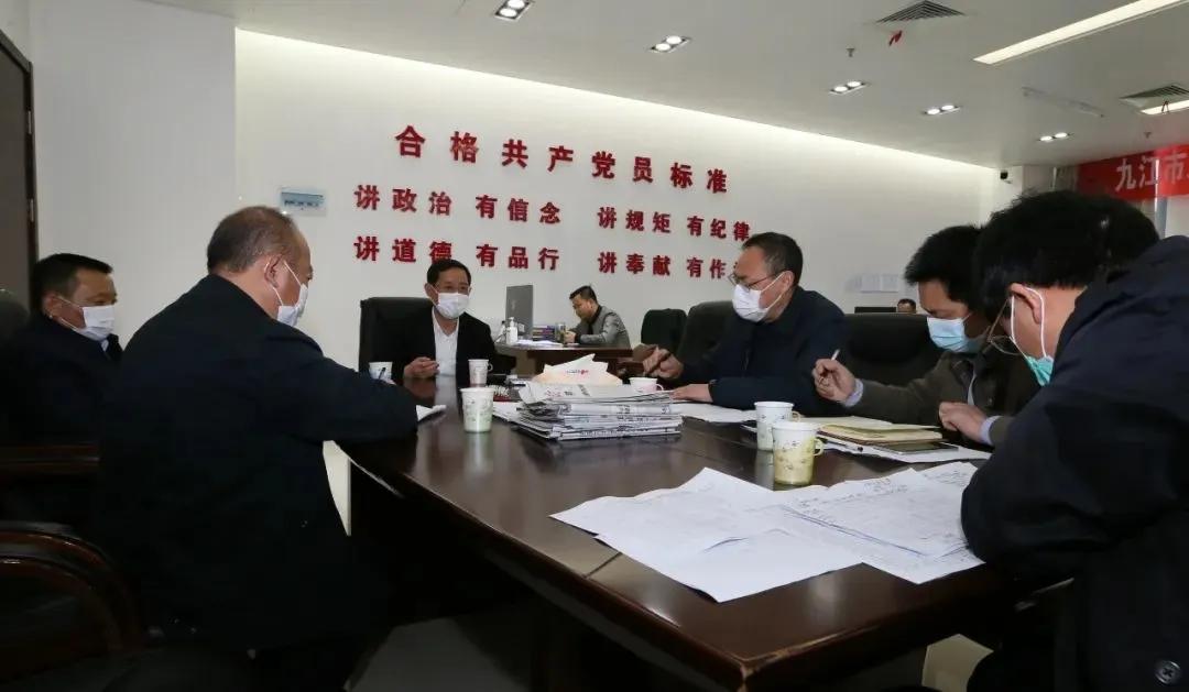 九江市委书记:我们隔离的是病毒 不是人员往来和友谊