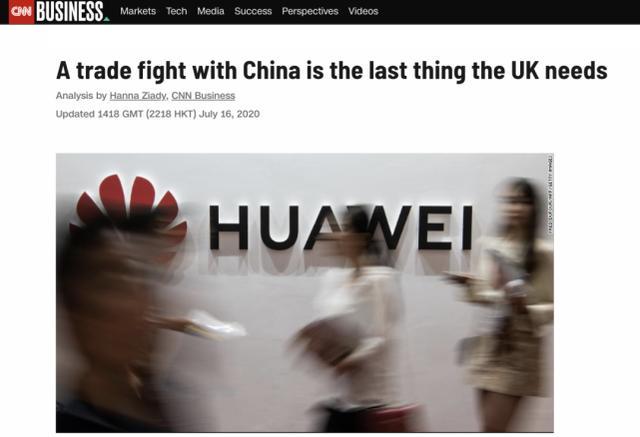 【惠州炮兵社区app博客】_美媒迷惑:英国在最脆弱时候去惹中国
