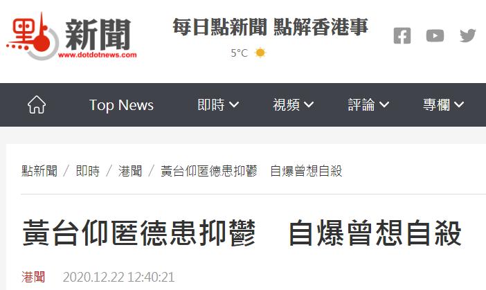 何长功_快眼看书迷首页_百度百发官网