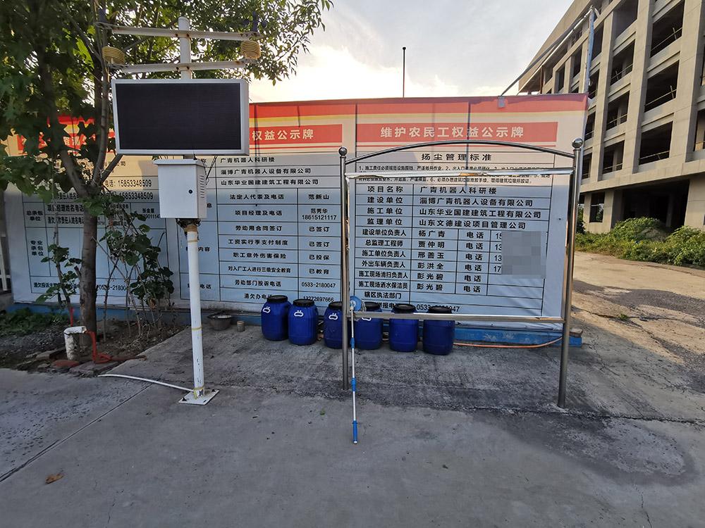 淄博广青机器人项目现场的维护农民工权益公示牌