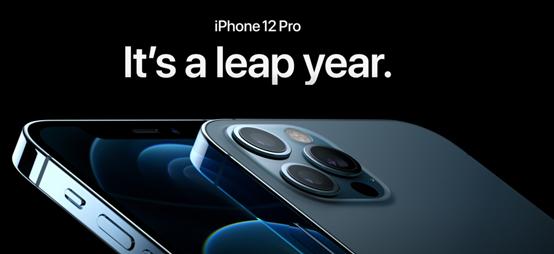 iPhone 12驾到,5G换机潮拐点将至还是最后的狂欢?