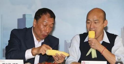 韩国瑜参选会让国民党被三杀 郭台铭预言全应验