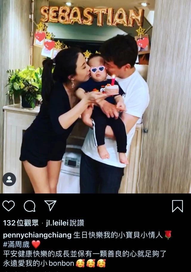 陶喆夫婦一同為兒子慶一歲生日,孩子正面首曝光像爸爸