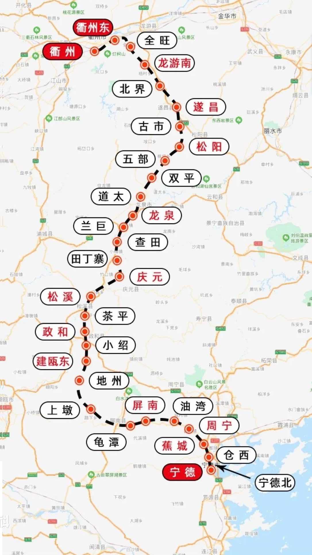 衢宁铁路线路图 百度百科 图