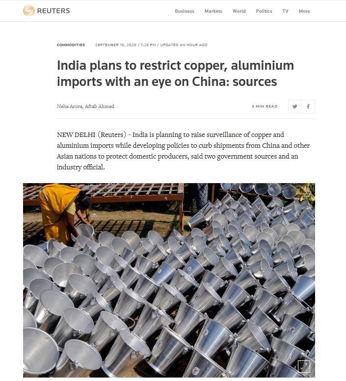 【雅虎搜索】_着眼中国,印度又想一招:限制铜与铝进口