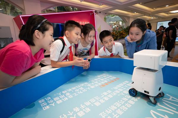 宋庆龄文化空间揭幕,首展聚焦少儿人工智能互动体验