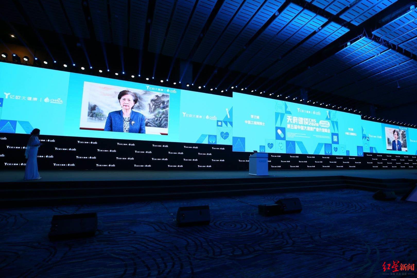 李兰娟谈抗疫经验:北京新发地疫情,利用人工智能很快发现高危人群