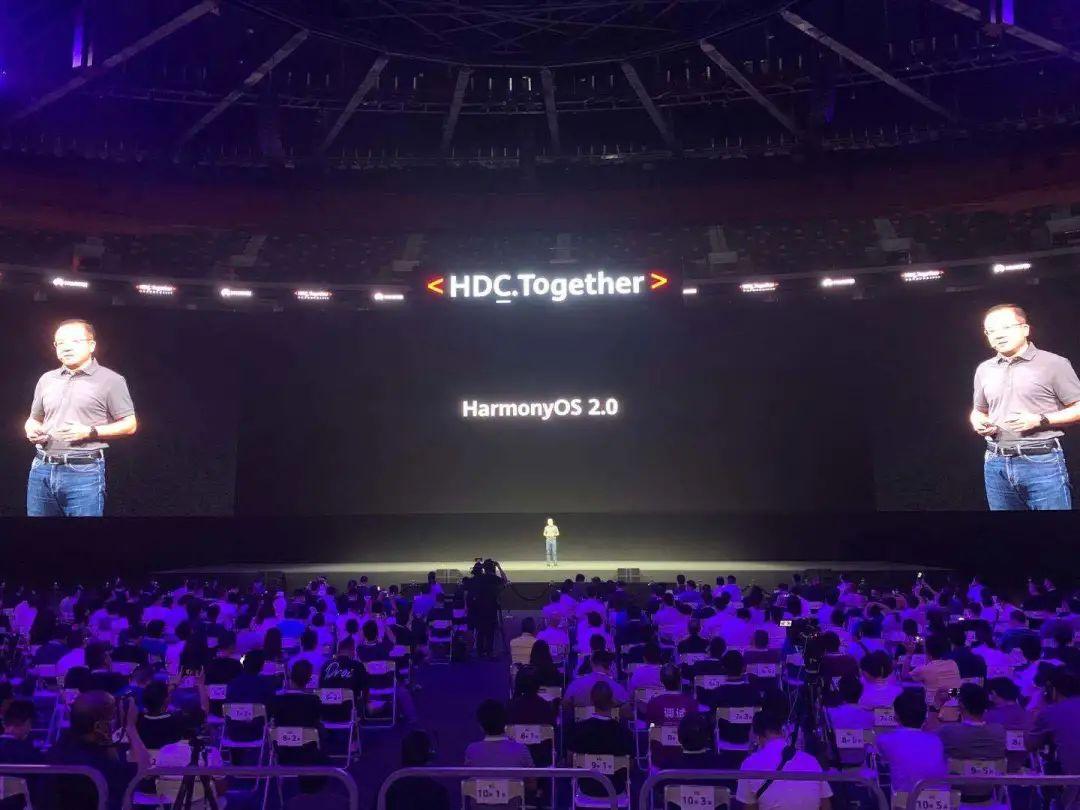 10日华为开发者大会2020在广东东莞举行