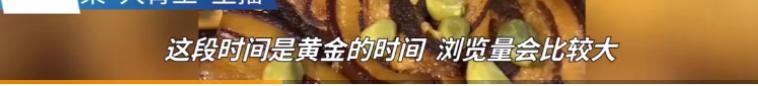 免费-免费yoqq大胃王自曝行业内幕:我做吃播后,欠债80万yoqq资源(11)