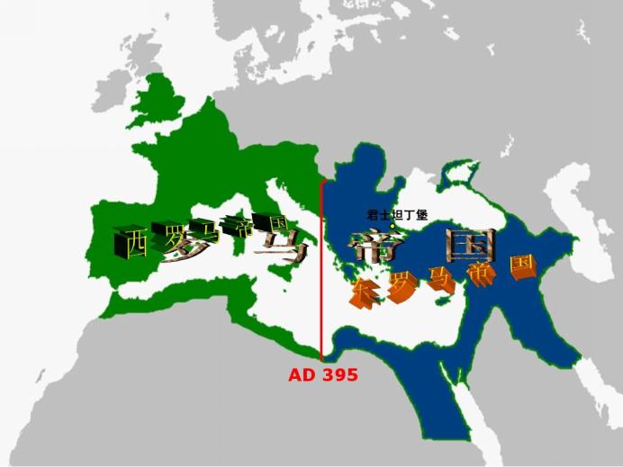 三、教皇革命:欧洲教俗权力关系的新界定