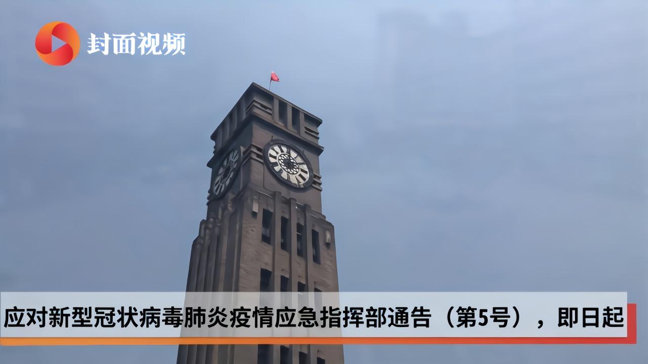生活重启 疫霾渐散 阳和方起!长江首城·酒都宜宾正在春光中复苏