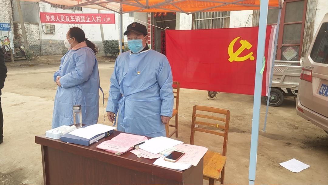 山东邹城:疫情一线党旗红