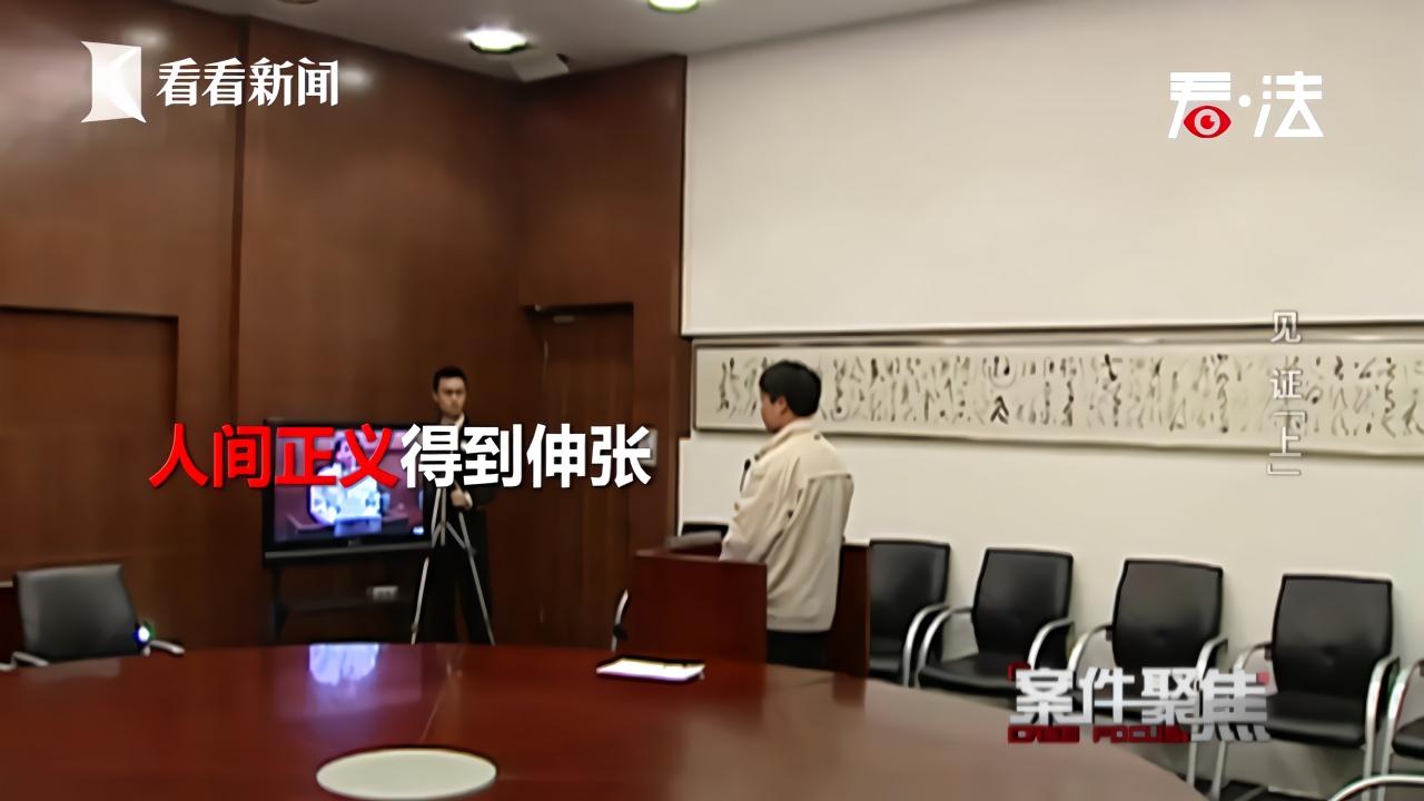 """见证:上海中院""""撤一建二""""的这25年"""