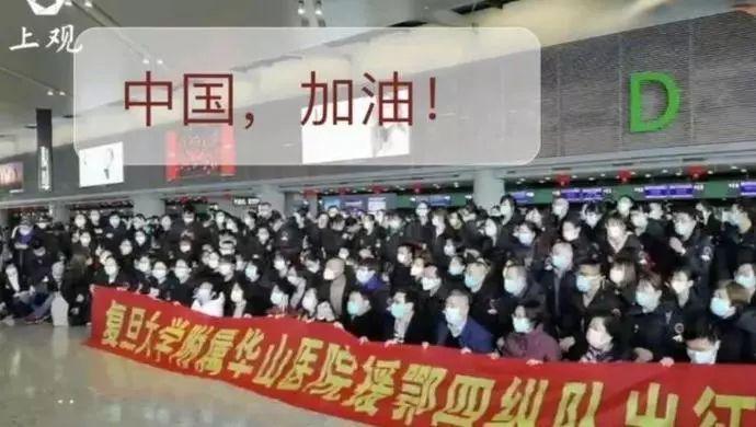 上海援助湖北醫療隊物資在武漢被搶?真相來了