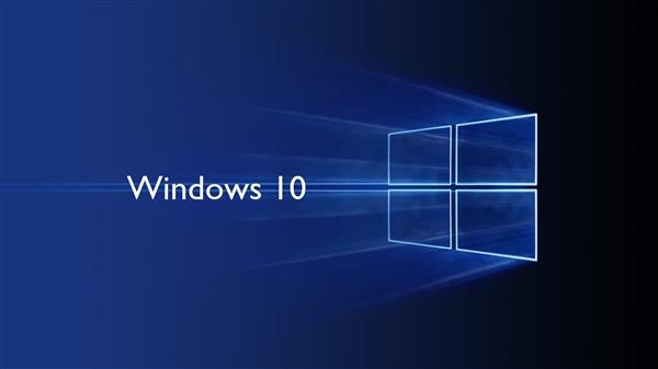 Win10新预览版Build 20226推送:SSD掉盘、要坏提前告知