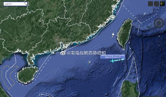 【小蚁股】_什么意图?连续两天,美军3架军机分别前往黄海、南海、东海侦察