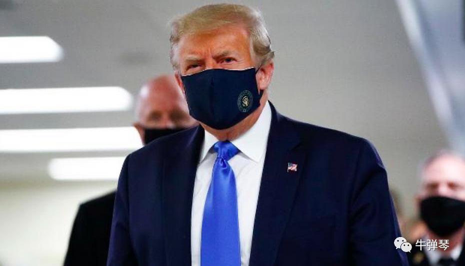 【彩乐园2进入dsn292com】_特朗普终于戴口罩几个小时后 美国哭笑不得