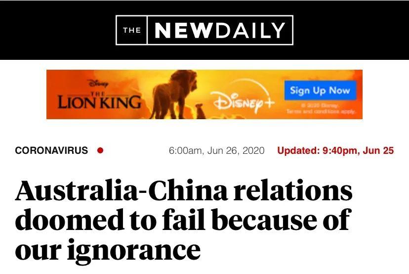 澳大利亚《新日报》报道截图