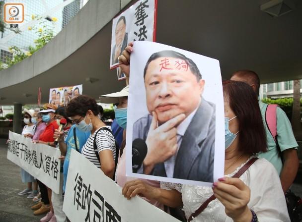 """戴耀廷策划反对派办""""初选"""",可能违反《选举条例》及香港国安法"""