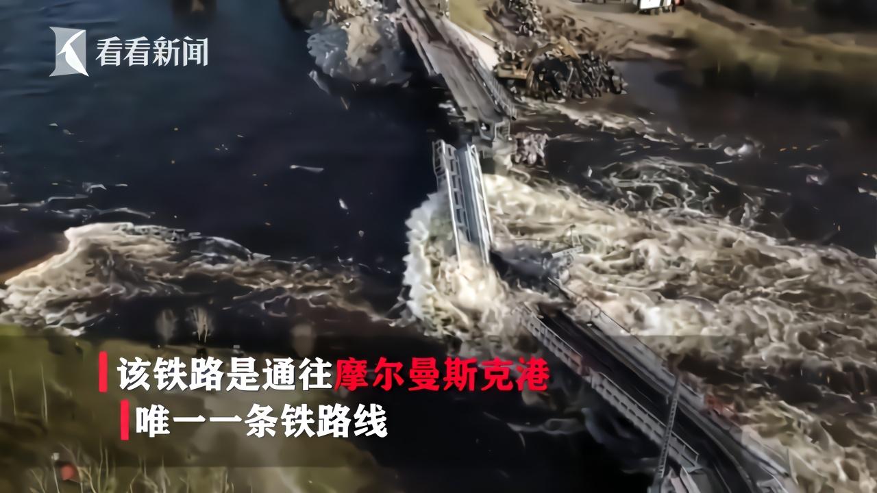 积雪融化致河水暴涨 俄罗斯一大桥垮塌铁路断裂