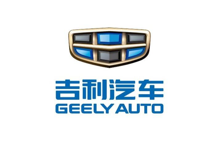 吉利汽车上半年净利润22.97亿元 同比下降43%