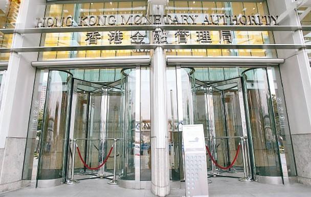 【九阳豆浆机说明书】_美制裁中国内地及香港官员 香港金管局:制裁在港无法律效力