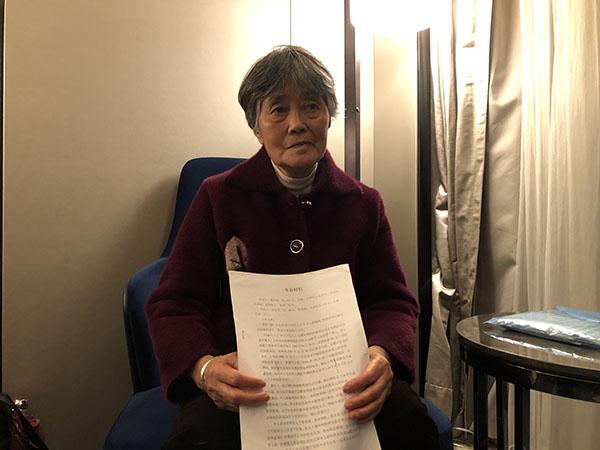 被害人谢初明母亲张林合从老家毕节大方县赶来参加李玉前案再审开庭,手里拿着这些年支持女婿申诉的材料。