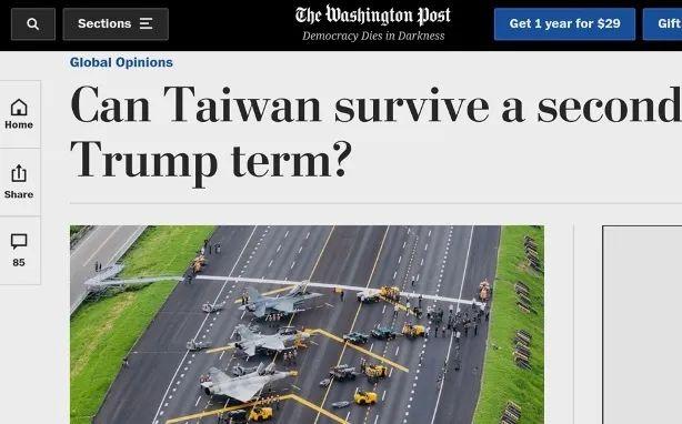 """【又名鹤山站长网】_美媒:如果特朗普连任 台湾可能就要""""完了"""""""