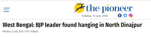 《先锋报》报道称,在西孟加拉邦北迪奈普,人民党一领导人被发现缢亡