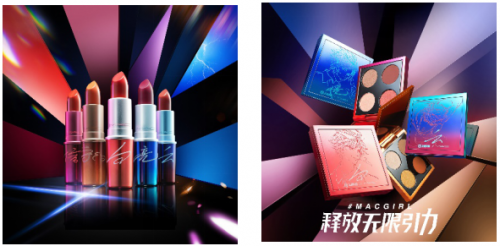 美妆品牌M·A·C魅可跨界游戏 新推王者荣耀限定系列