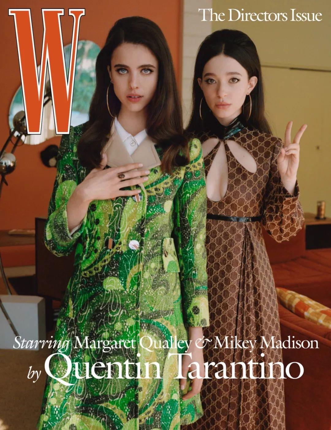 昆汀·塔伦蒂诺的梦幻派对 赏色