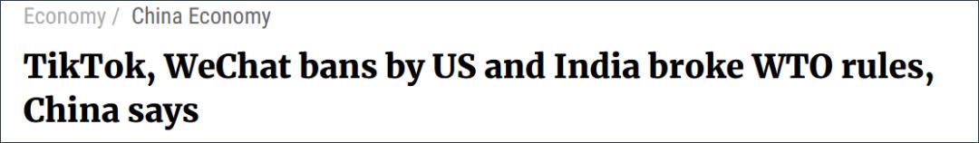 WTO闭门会议 中方和美印激烈交锋