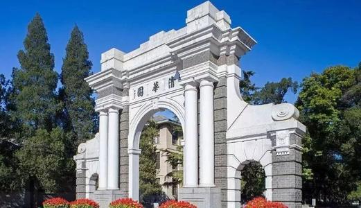 【叶天冬】_2021QS世界大学排名:中国大学创新高