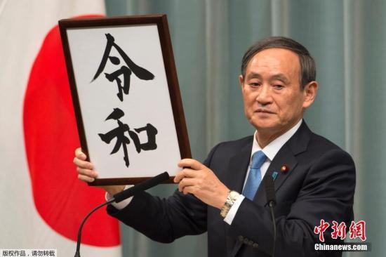 """【貔貅怎么念】_""""万年秘书""""菅义伟接班安倍:下一站,第99任日本首相"""