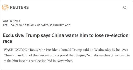 特朗普又給中國安了個新罪名 不過這個邏輯……
