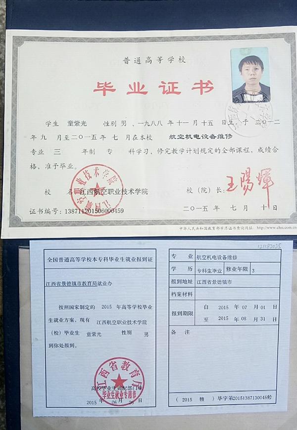 【英语快猫网址】_江西复查17年前3少年杀人案:当事人刑满后考取大学并坚持申诉