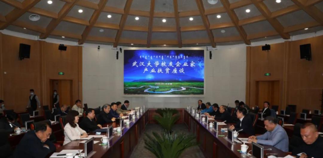 【seo每天一贴】_中央和国家机关领导密集出京调研,为了同一件事