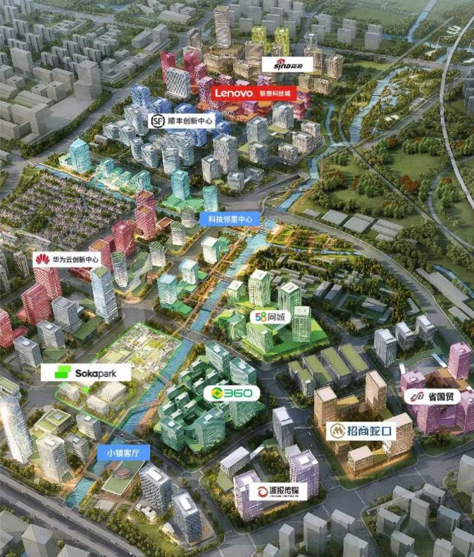 """杭州拱墅这座全新写字楼助推人工智能""""3+1""""数字产业体系"""
